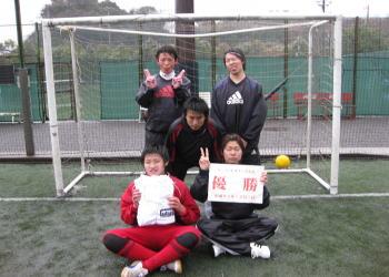 FC 公郷