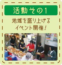 横須賀グリーンゴルフ(YGG)地縁店 活動その1