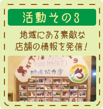 横須賀グリーンゴルフ(YGG)地縁店 活動その3